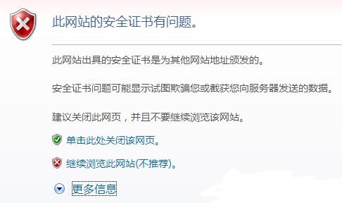 nginx配置https布布扣uuko.com