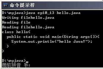 Java中文件的压缩处理