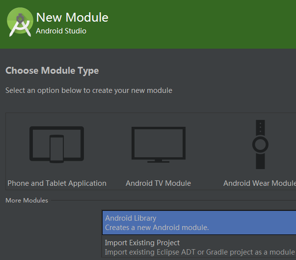 如何在Android Studio中使用Gradle发布项目至Jcenter仓库