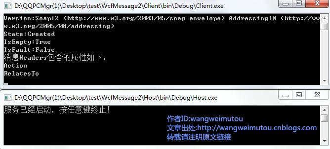 WCF初探-23:WCF中使用Message类(下)