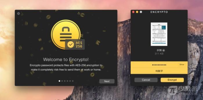小巧实用的文件加密工具:Encrypt