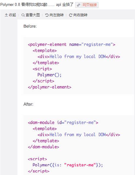 去哪儿网前端架构师司徒正美:如何挑选适合的前端框架?