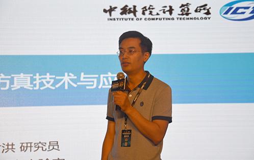 中科院计算技术研究所夏时洪:人体运动仿真技术与应用