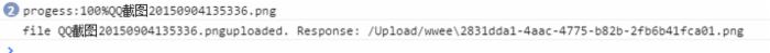 [Angularjs]ng-file-upload上传文件