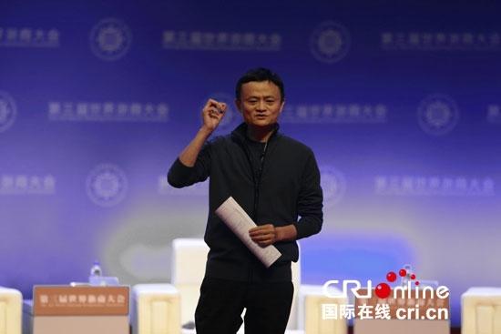 马云浙商大会演讲:制造业会继续下滑 虚拟经济也不好过
