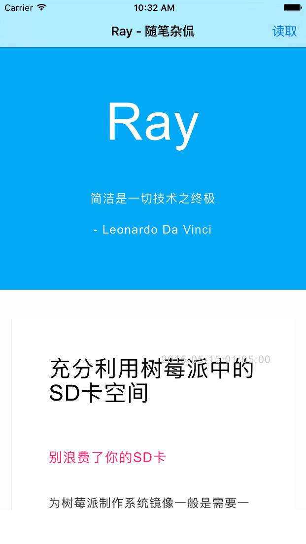 淡淡iOS9中的WebKit 与 Safari