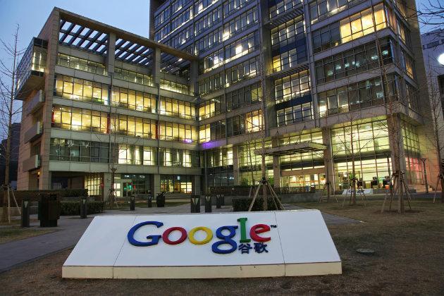 谷歌中国回应招聘启示:欢迎来投简历