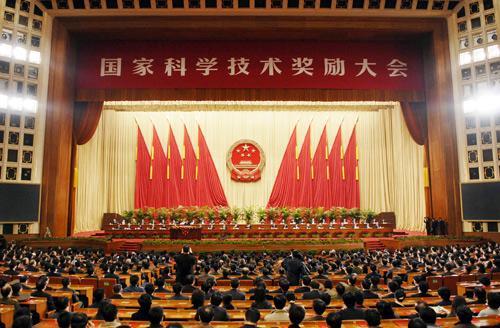 《自然》2015中国自然指数:研发人员规模世界第1 经费支出世界第2