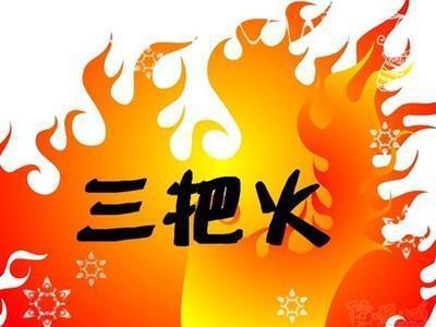 证监会主席刘士余三把火怎么烧 刘士余简历背景