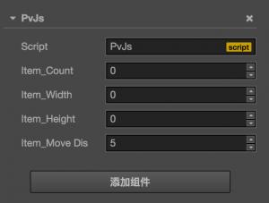 【COCOS CREATOR 系列教程之四】基于0.7.1先简单制作一个PageView