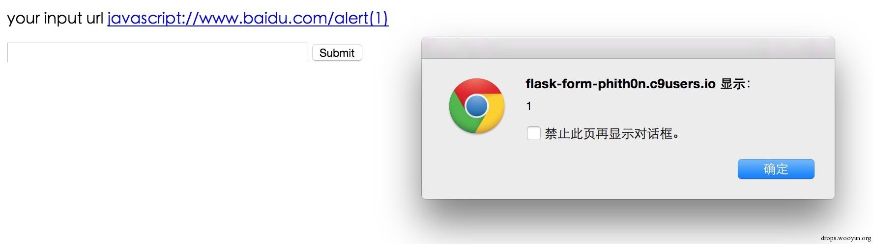从 WTForm 的 URLXSS 谈开源组件的安全性