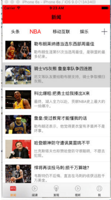 源码推荐(03.14):网易新闻分页排列,一个弹出式的时间选择器