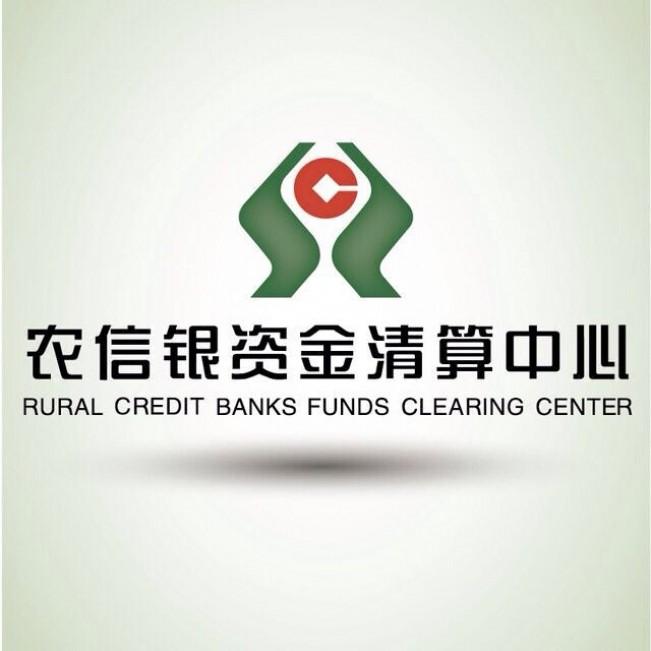 金融与开源的跨界组合 农信银的OpenStack创新之路