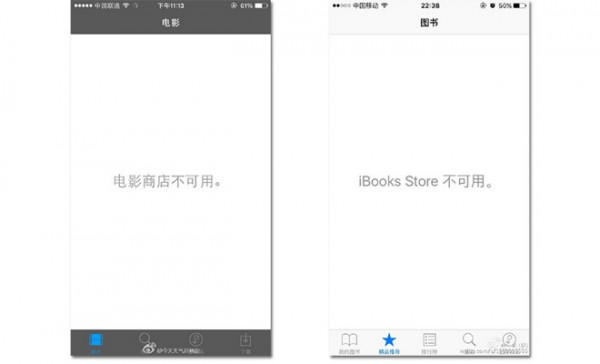 苹果证实关闭中国电影和图书商店 将尽快重新开放