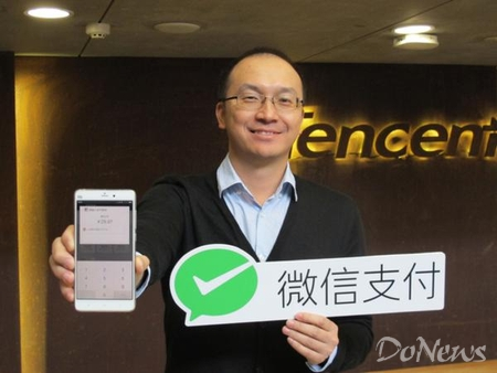 微信支付总经理吴毅将离职 原产品部副总经理张颖接任