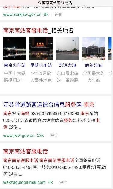 """安徽一大学生轻信""""百度搜索""""遭连环诈骗近9000元打水漂"""