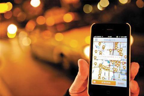 滴滴回应切换地图传闻:与腾讯高德一直密切合作