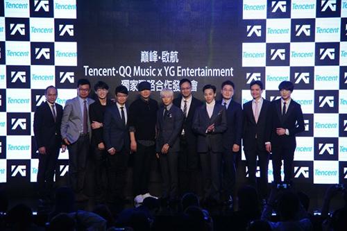 版权战略合作后 腾讯再将向韩国YG娱乐注资3000万美元