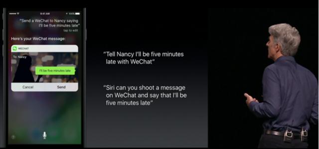 苹果发布会背后的故事:中国App如何出现在WWDC