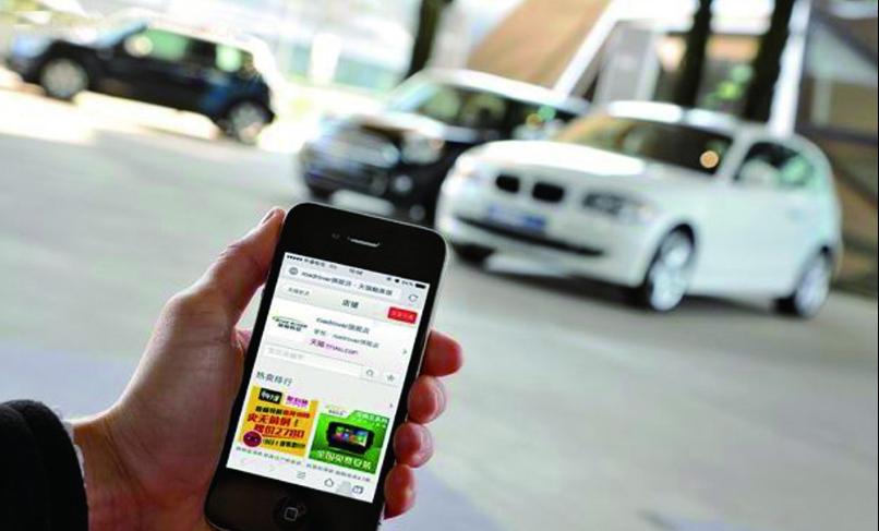怎样用信息化去改造99%仍靠人工完成的汽车定损服务?