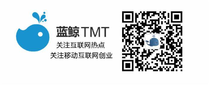 传特斯拉将在上海建生产基地 总投资90亿美元