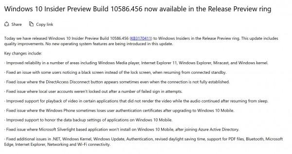 Windows 10 Build 10586.456累积更新日志曝光