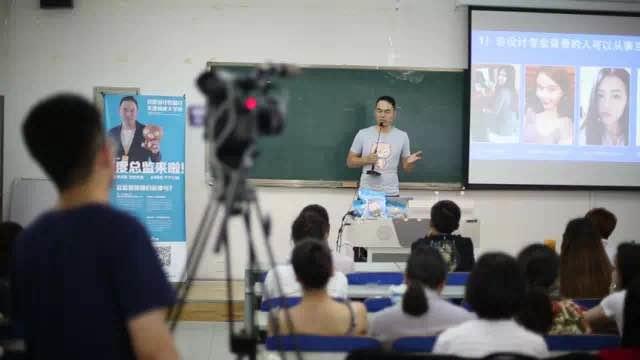 百度UE总监刘超演讲给互联网人留下的教训