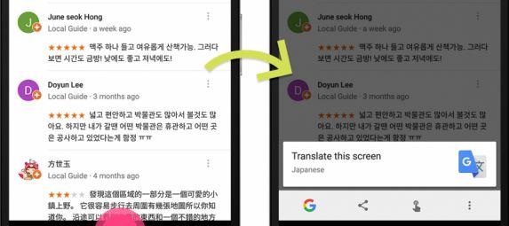 谷歌Now on Tap更新,能翻译任何APP及网页