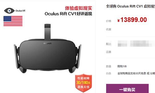 """现在的""""VR直播"""",真的值得你放下手机么?"""