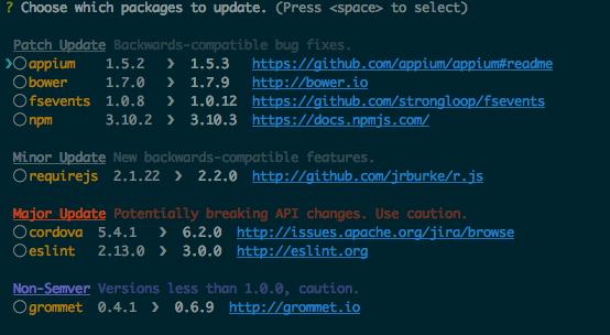 npm升级所有可更新包