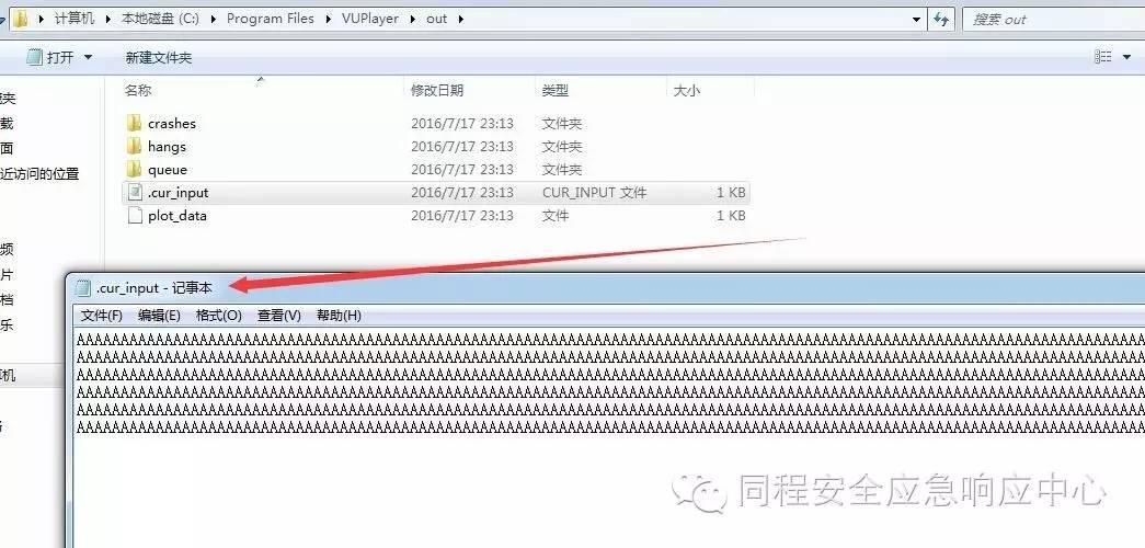 初探Windows Fuzzing神器----Winafl