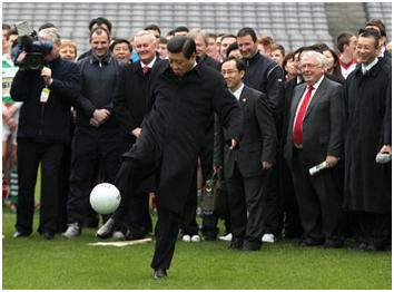"""米兰双雄成""""国产企业"""",中国资本为何急着进入欧洲球市?"""