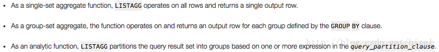 11g中利用listagg函数实现自动拼接INSERT语句