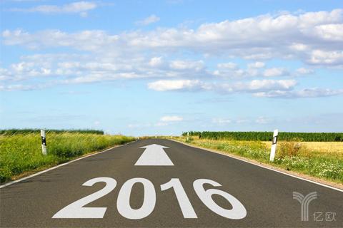 年终盘点|2016年B2B行业9大关键词:成功就在黎明破晓前