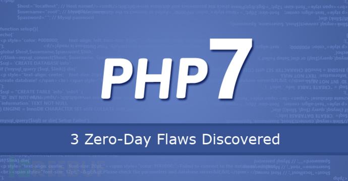 PHP7曝出三个高危0-day漏洞,还有一个仍未修复