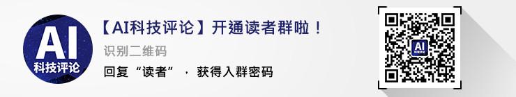 滴滴研究院副院长叶杰平:揭开滴滴人工智能调度系统的真面目