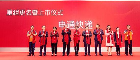 申通上市:创始人陈德军兄妹身家升至273亿