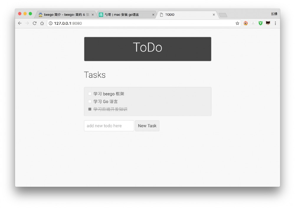 Go Web 之 Beego 框架初探