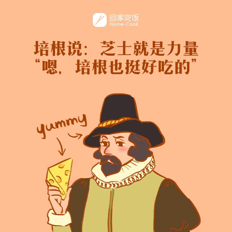 吃货海报大PK:原谅我一颗吃货的心