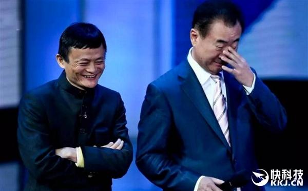 马云超王健林再成中国首富!身家333亿美元
