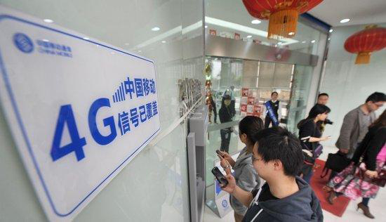 5G尚未商用,2G网络就要和大家说再见了?