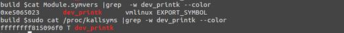 Linux模块编程框架