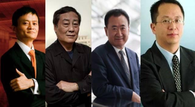 王健林周鸿祎马化腾:谁是马云的朋友 谁是敌人