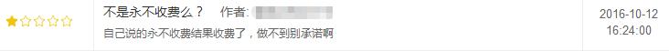 AR红包:支付宝这么早放出大招,春节时还能玩出什么新花样?