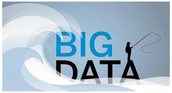 大数据应用渐入佳境 2017年将深入更多行业