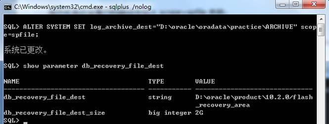 Oracle日志挖掘之LogMiner