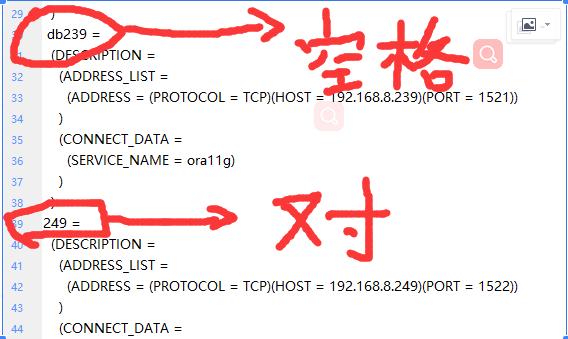 oracle客户端plsql developer连接不上报错ora-12154