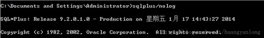 数据库之Oracle笔试面试题收集(来自网络)