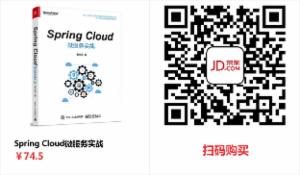 Spring Cloud Eureka 入门 (二)服务提供者详解